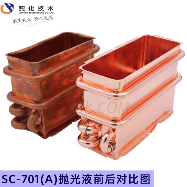 深圳沙井铜抛光液如何使用?