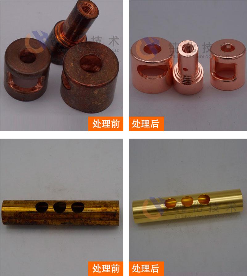 铜材表面处理防氧化工艺详解