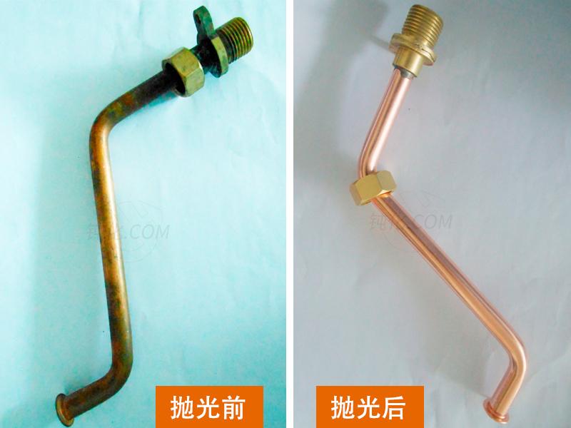 环保铜材抛光液使用方法