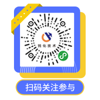 铜抛光液深圳钝化技术厂家